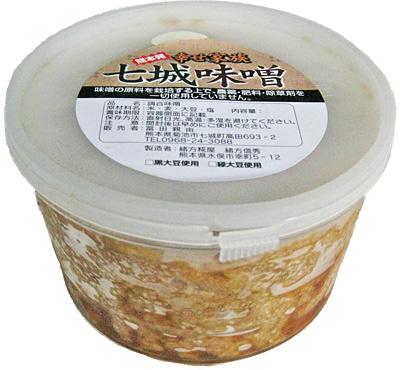 冨田自然栽培緑大豆味噌