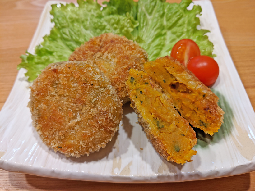 冨田自然栽培かぼちゃコロッケ