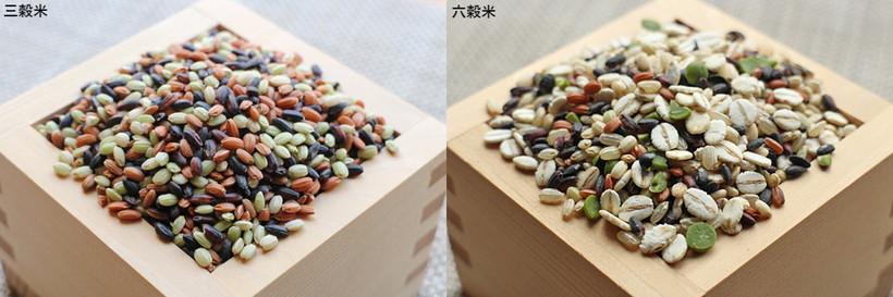 三穀米と六穀米