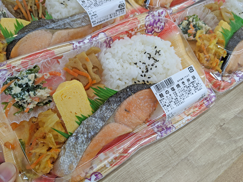 スーパー自然栽培米のお弁当