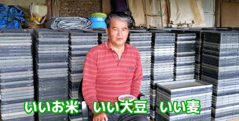 冨田さん味噌インタビュー