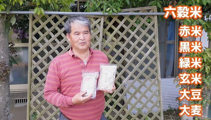 冨田さん雑穀米インタビュー