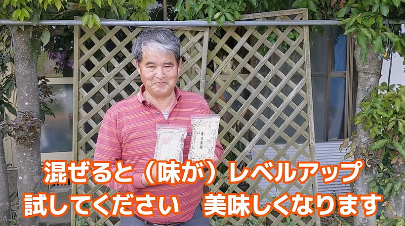 冨田さん雑穀インタビュー