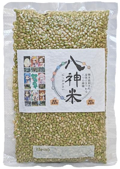 菅原自然栽培緑米