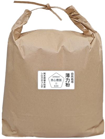 坂田自然栽培薄力粉